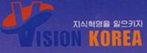 Nation of South Korea