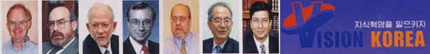 Vision Korea Campaign Keynotes